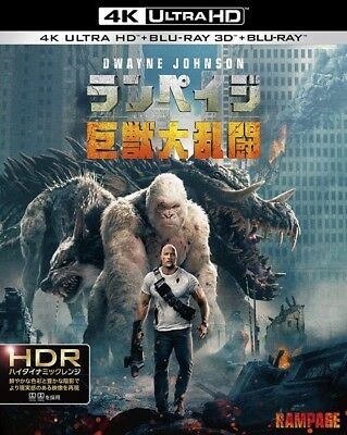New Rampage  4K ULTRA HD + 3D + 2D Blu-ray First Limited Edition Japan English