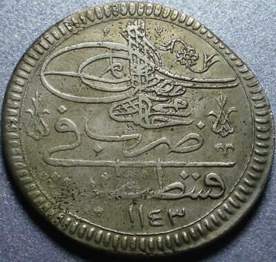 1730 OTTOMAN TURKEY Crown + Huge SILVER KURUSH of CONSTANTINOPLE Sultan MAHMUD I