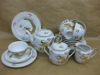 Vintage Japanese Porcelain Tea Set Dragon Moriage ~Teapot/Jug/Bowl/Cups/Saucers