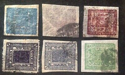 Nepal 6 X Early Stamps All Used