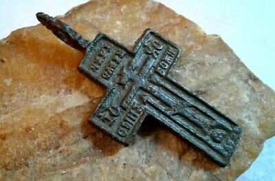 "ANTIQUE 18-19th CENTURY ""OLD BELIEVERS"" ORTHODOX ""SKULL"" CROSS with PSALM 68"