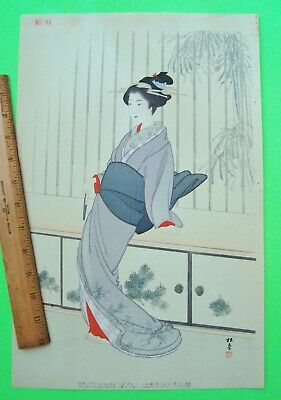 Orig'l SIGNED ANTIQUE JAPANESE GEISHA ART PRINT Kwanbun 1661 - 1671? AWESOME #81