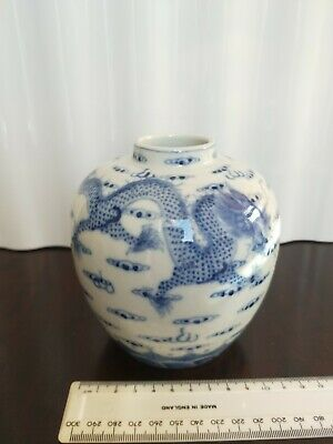 Antique chinese porcelain pot with mark