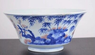 Antique Chinese Blue And White, Copper Red Bowl Qianlong Mark And Period
