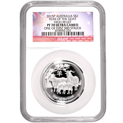 2015-P Proof Australian Silver Year of the Goat High Relief 1oz NGC PF70UC One o