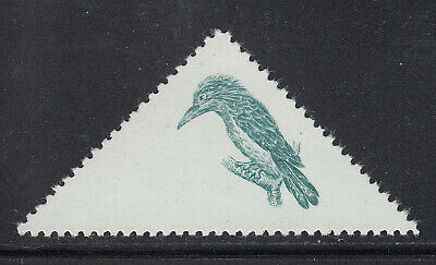 Liberia # 344 MNH Blue Green Center Only 1953 Bird Issue Triangle