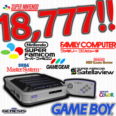 SD card for Retron 5 loaded with over 18,700 games! Plug in and ready to play!!!