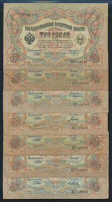 "Russia: 1905 (1912) 3 Rubles Sig Shipov ""7 DIFFERENT SIGS"". Pick 9c Cat VF $65+"