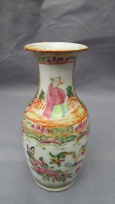 A Superb c18th - 19th Century Small Chinese Famille Rose Baluster Porcelain Vase