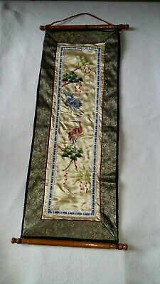 Vintage Oriental Silk Embroidery wall hanging.  Trees and herons. REDUCED