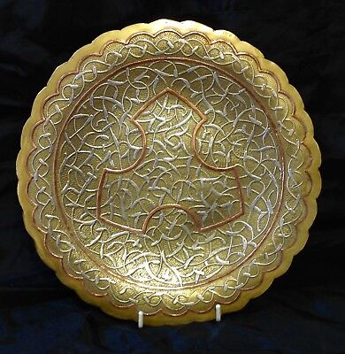 Antique Cairoware Shallow Brass Bowl Gold, North Africa Islamic, Persian, Arabic