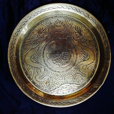 Antique, Middle Eastern, Islamic, Persian Round Brass Tray, Hand Chased. Vgc