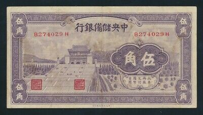 """China: CENTRAL RESERVE BANK 1940 WWII 50 Cents """"SYS MAUSOLEUM"""". Pick J7a GVF"""