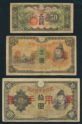 """China: Hong Kong JAPANESE INVASION WWII 1938-45 """"SET OF 5 DIFFERENT"""". PM14-M30"""