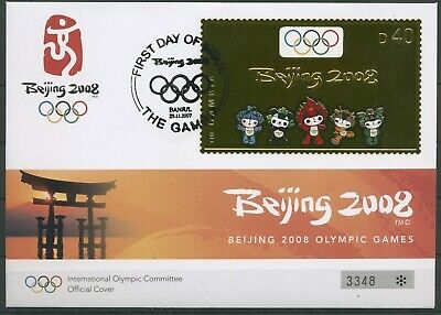 Gambia 2008 Olympiade 5925 FDC (G2092)
