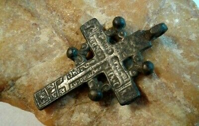 "ANTIQUE 18-19th CENTURY ""OLD BELIEVERS"" ORTHODOX ""SUN"" ORNATE OPENWORK CROSS"