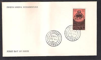 Cyprus 1966 3M Definitive 1962 With Black Surcharge 5M Scarce Unofficial Fdc