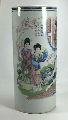 Antique Asian Porcelain Painted Vase Young Women in Garden FAMILLE ROSE?