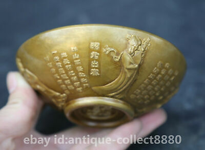 "4.3""Collect Chinese Pure Bronze Ancient Four Beauty Beautiful Woman Teabowl Bowl"