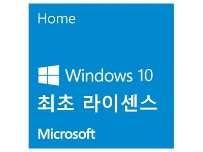 Win 10 Home Retail Key Licenza