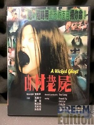 Wicked Ghost, A [dir. Tony Leung; Francis Ng] (1999) HK Horror [DEd]