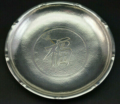 Antique Zeesung Chinese Export Solid Silver Pin Tray Dish Good Fortune Fu Symbol