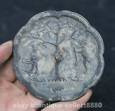 91MM Old Chinese Bronze Dynasty Ancient Figure Animal Beast Small Bronze Mirror