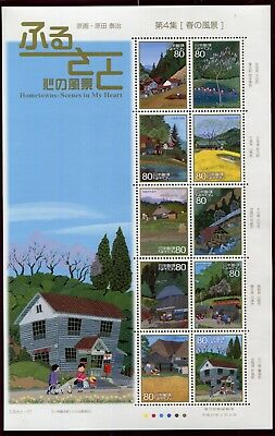 Japan 2009 Prefecture NH Scott 3106 Harada Paintings 4 Home Towns Sheet of 10