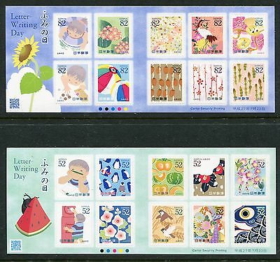Japan 2015 Letter Writing Day, 2 Sheets of 10 Stamps, NH