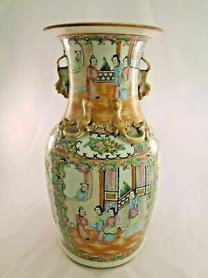 Vintage 19th Century Chinese Ground Famille Rose Canton Vase
