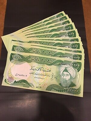Iraqi  10 X 10,000  Total of 100,000  Dinar. UNC Consecutive SR Numbers