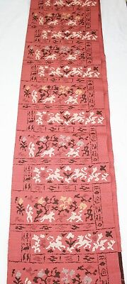 Vintage Japanese Obi Fabric - piece