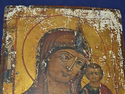 ORIGINAL Antique Icon 19th !! Russian Orthodox Hand Painted KAZANSKAYA MOTHER