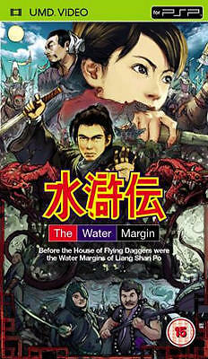 THE WATER MARGIN - Sony PSP UMD - New & Sealed - Fast Dispatch