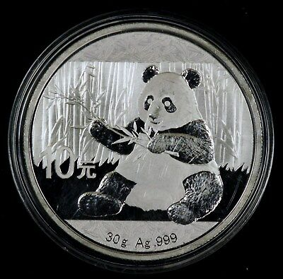 2017 China 10 Yuan Chinese Panda Silver Round Coin 30 grams .999