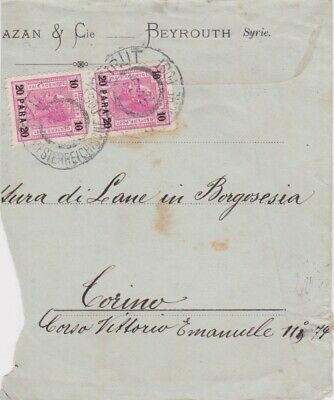 Lebanon-1902 Ottoman period Austria Levant Post Office Beyrouth letter cover