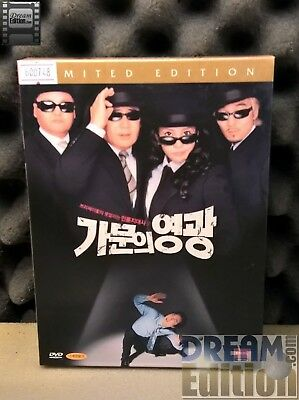 Marrying The Mafia [3 Disc, Limited Edition] (2002) Korean Crime-Com [DEd] HTF