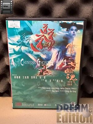 A Chinese Ghost Story III [3] (1991) [dir. Tsui Hark] HK Horror [DEd] HTFR