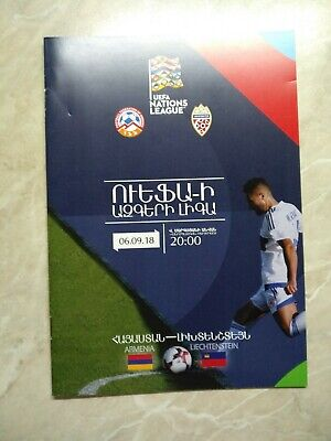 ARMENIA LIECHTENSTEIN 2018 UEFA Nations League official RARE