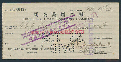 """China: JAPANESE OCCUPATION WWII 1936 Lien Hwa Leaf Tobacco """"SCARCE $230 CHEQUE"""""""