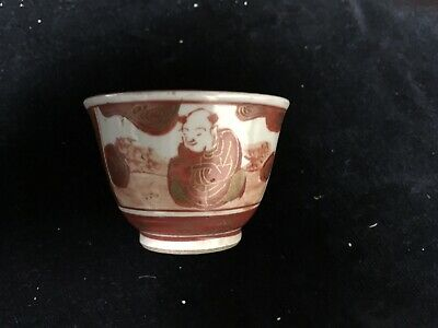 Antique Japanese Late 19 C Quality Porcelain Kutani Saki Cup
