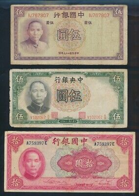 """China: 1930-80 """"NICE STARTER COLLECTION of 14 DIFFERENT NOTES"""". Pick 85b-FX1b"""