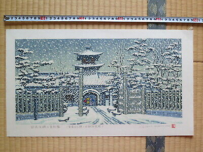 Japanese Woodblock Print, Ichi Kondo, Snow Scene, Large, Beautiful