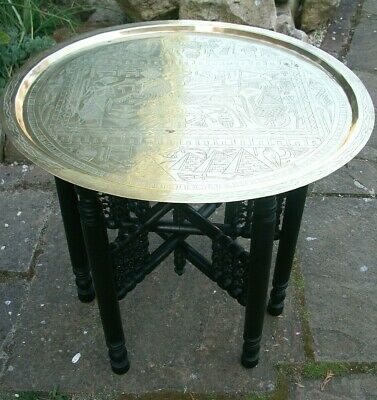 Antique Ebonised Islamic Folding Side Table With  Brass Tray Top