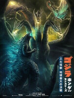 "Godzilla King of the Monsters Poster Movie 2019 Japanese Film Print 24x36"" 27x40"