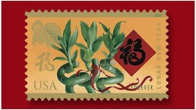 2018 50c Lunar New Year: Year of the Dog Scott 5254 Mint F/VF NH