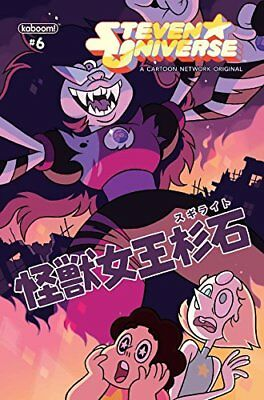 to NM//M Steven Universe Crystal Gems #1C Amber Rogers RI Variant Cover NM