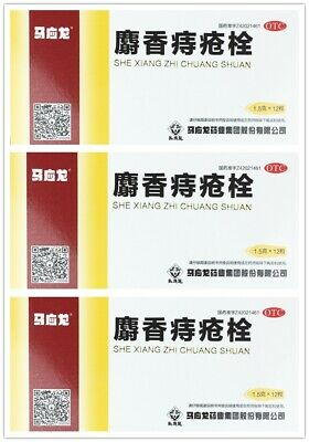 Ma Ying Long Hemorrhoids Suppository (6ct/12ct Pack) Brand New