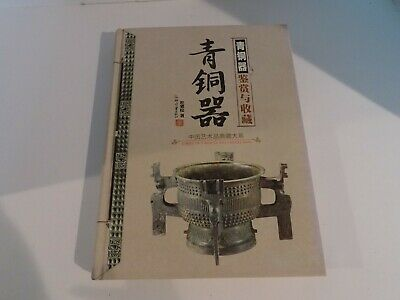Series of Chinese Art Collection Hard Cover Book - All Written in Chinese