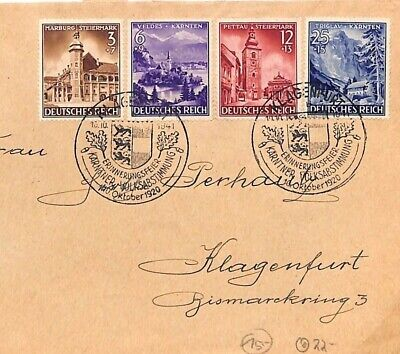 GERMANY WW2 Cover Annexation SLOVENIA Set 1941 Hitler Fund {samwells-covers}C272